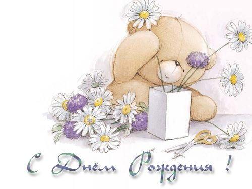 VIP-Print-S-Dnem-Rozhdeniya-Irina-v1.1.jpg