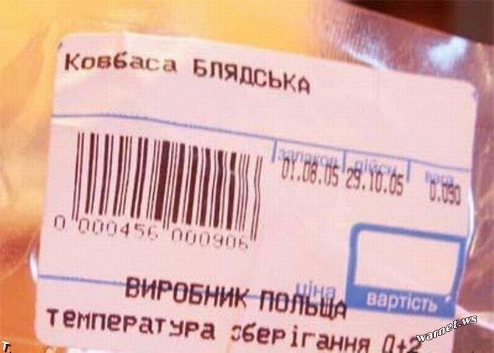 fid-59903.jpeg