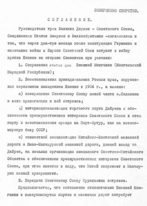 3_2020-02-18.jpg