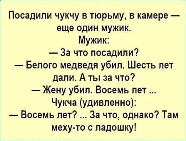 FB_IMG_1549893812803.jpg
