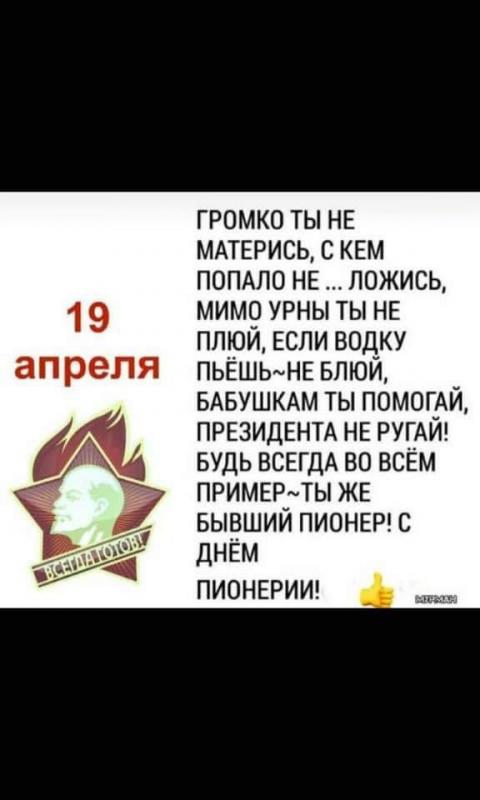 FB_IMG_1555688843627.jpg