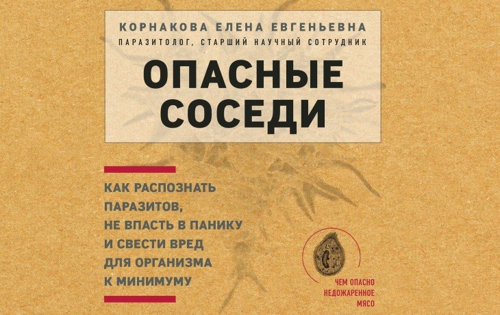 Rigas_laku_krasu_rupnica_2009-001_2019-10-05.jpg