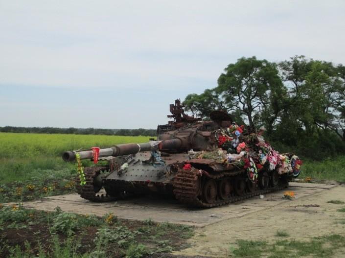 1435400001_tank.jpg