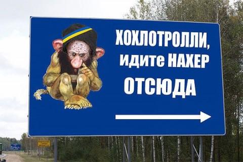 119902646_YUMOR__UKROP_idi_na_huy_otsyuda.jpg
