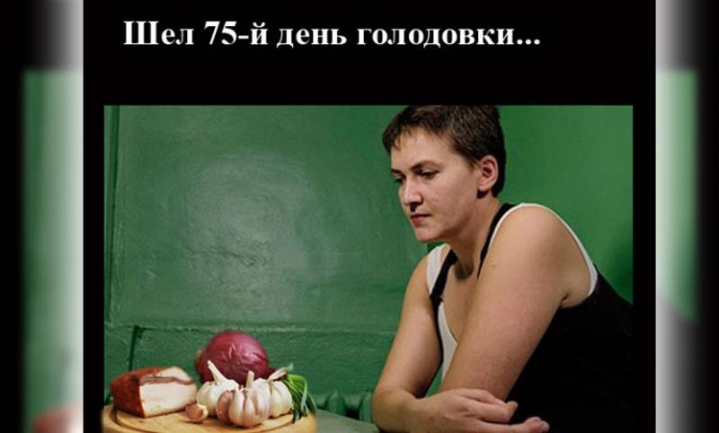 golodovka-nadezhdy-savchenko-vyzvala-yazvitelnuyu-reakciyu-hudozhnikov_4.jpeg