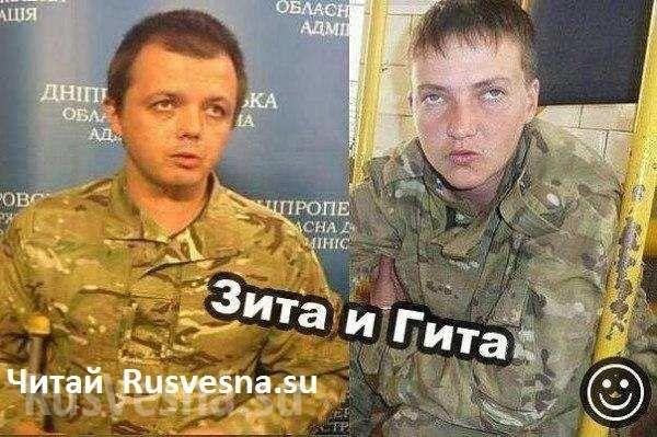 savchenko__44.jpg3fitok3dChZJ7rdc.jpg