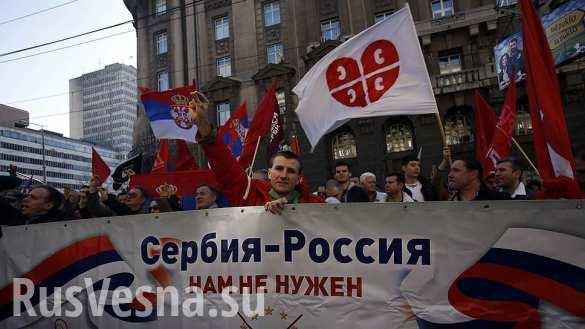 miting_akciya_protest_serbiya_rossiya_nam_ne_nuzhen_evrosoyuz_es.jpg