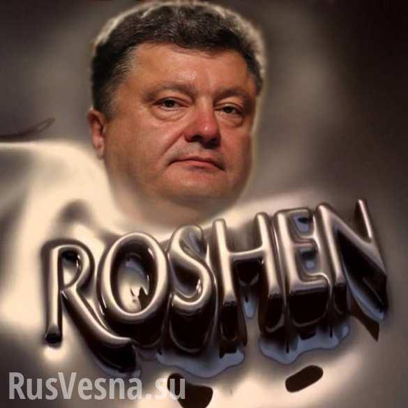 poroshenko_i_roshenko.jpg