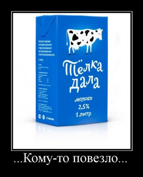 1336074848_uboinie_demotivatori_prikoli-42.jpg