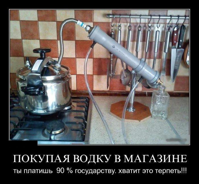 1453636601_russkie-demotivatory-22_xaxa-net.ru_.jpg