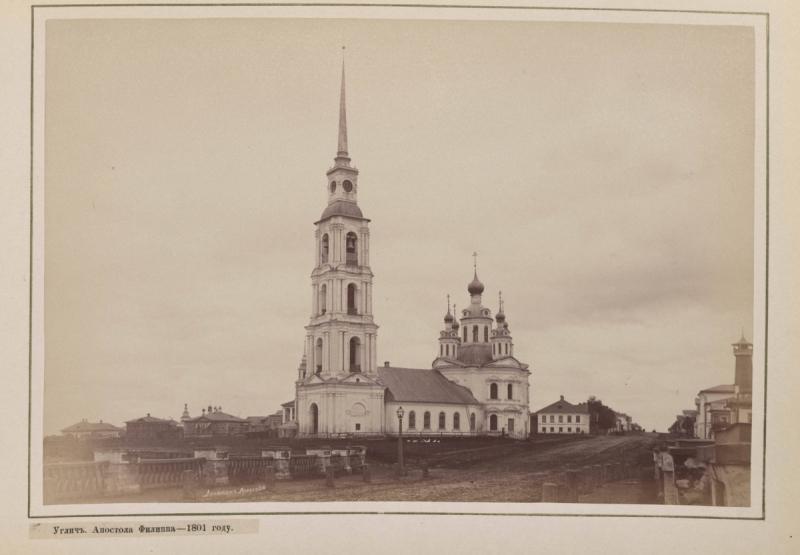 Hramy-goroda-Uglicha-v-starinnyh-foto_20.jpg