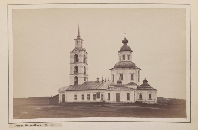 Hramy-goroda-Uglicha-v-starinnyh-foto_6.jpg