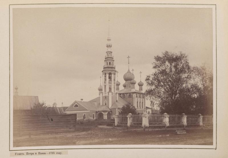 Hramy-goroda-Uglicha-v-starinnyh-foto_7.jpg