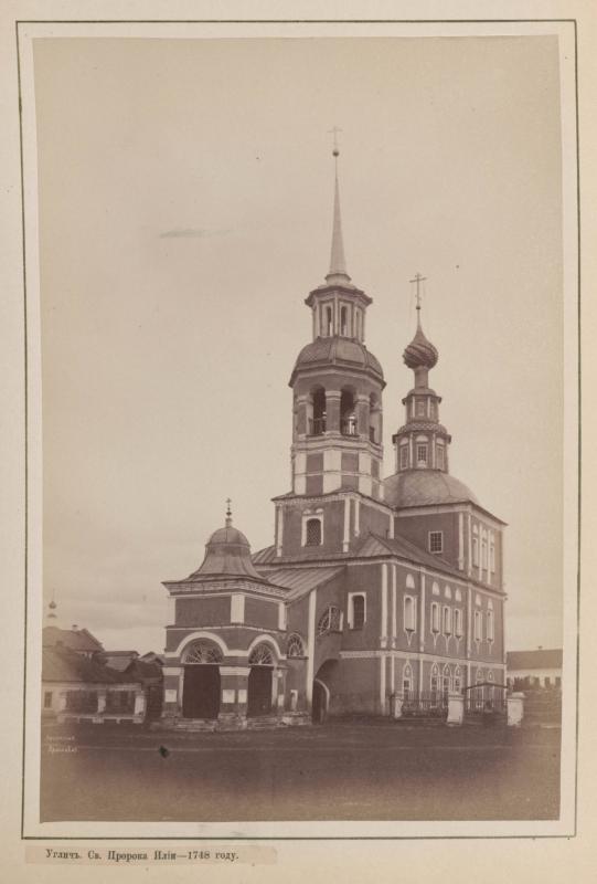 Hramy-goroda-Uglicha-v-starinnyh-foto_8.jpg