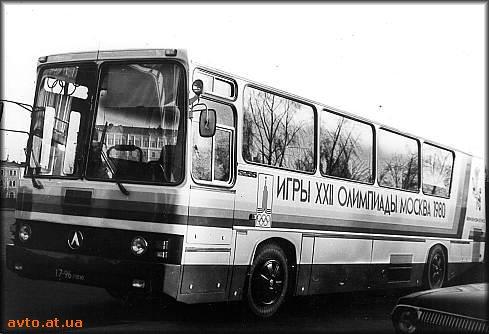 LAZ_5255_Karpaty_1980.JPG
