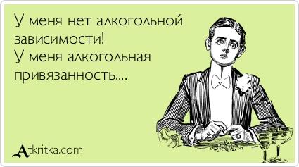 atkritka_1349216440_300.jpg