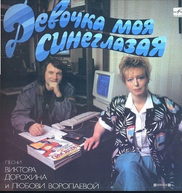 oblozhki-muzykalnyh-albomov-sovetskoy-epohi_1.jpg