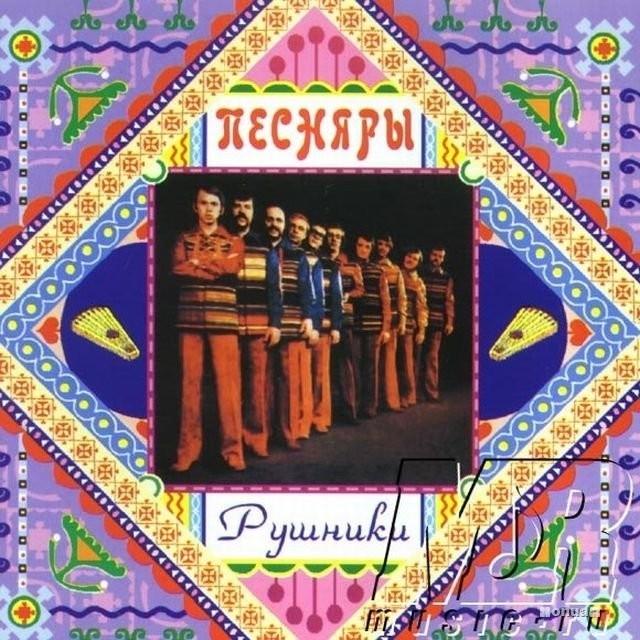 oblozhki-muzykalnyh-albomov-sovetskoy-epohi_12.jpg