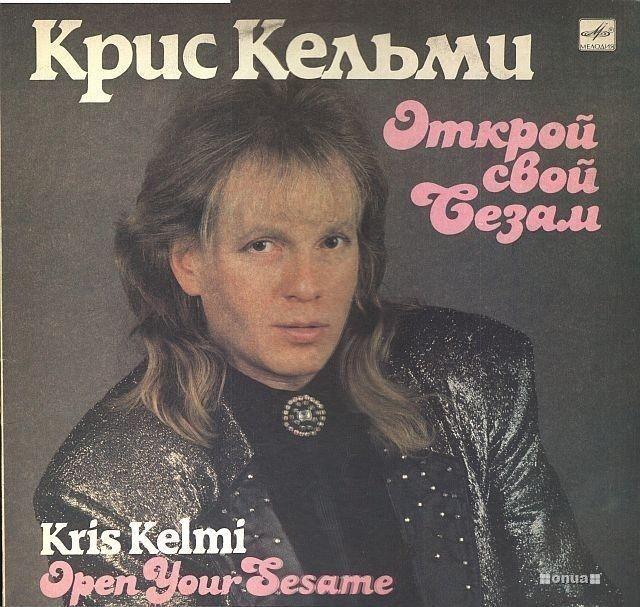oblozhki-muzykalnyh-albomov-sovetskoy-epohi_23.jpg