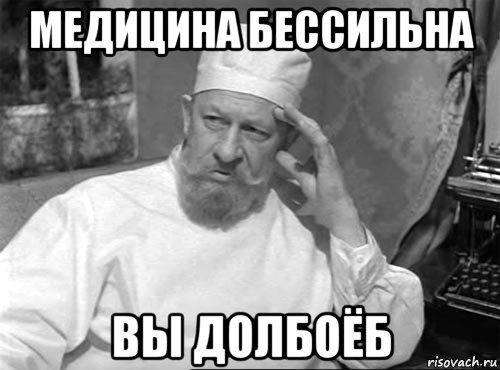 professor-preobrazhenskiy_160861047_orig_.jpg