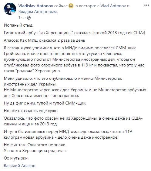 screenshot-www.facebook_.com-2018_.09_.06-21-05-22_.png