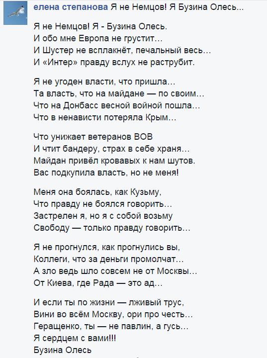 Screenshot_1_2015-04-17.png
