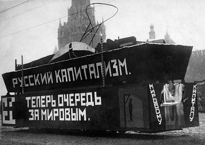 1-1920-e.png