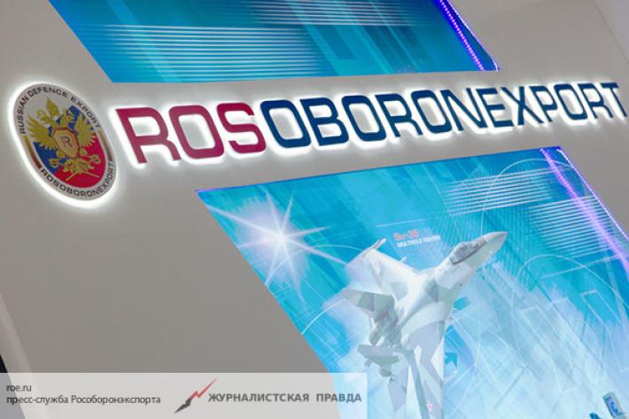 1499680639_rosoboroneksport_0_896215bc9cc8371c64a55730e611e8c7.jpg