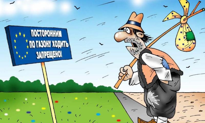 1507049308_neveroyatnye-priklyucheniya-bezvizovyh-ukraincev-v-evrope.jpg