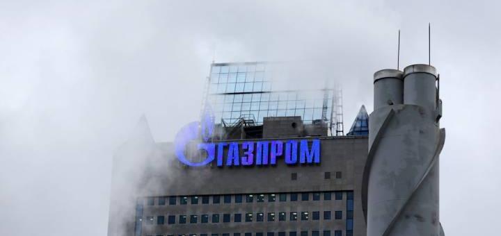 Gazprom-720x340.jpg
