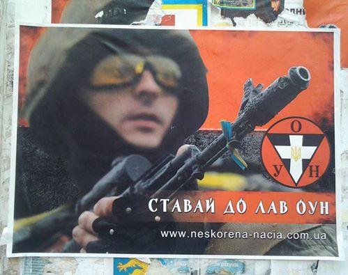 bandera-history-study-06.jpg