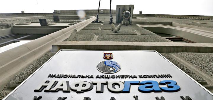 gazprom-ulichil-stokgolmskij-arbitrazh-720x340.jpg