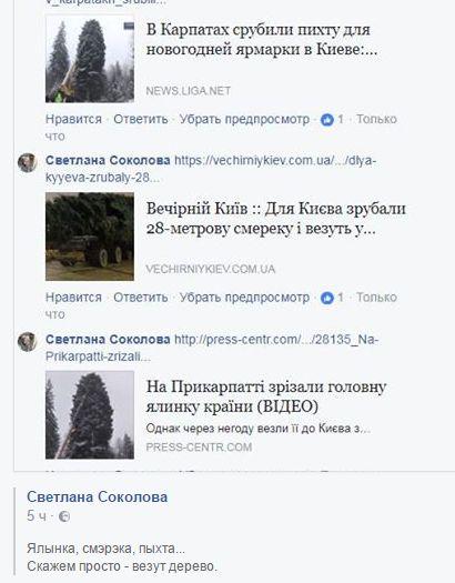 ku-kyiv-01.jpg