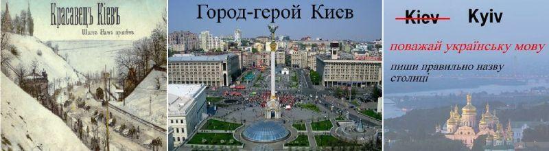 ku-kyiv-02.jpg