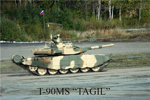 tank-shame-01.jpg