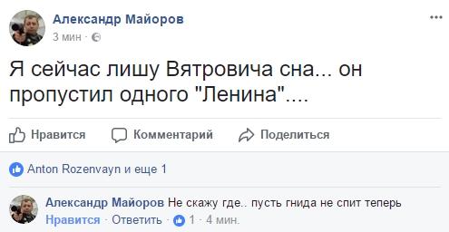 ukraine-grobus-01.jpg