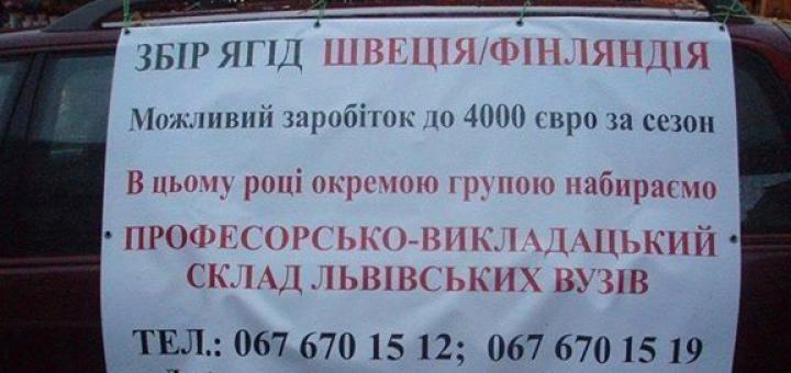 xJkLXu0S2Dk-e1492377688722-720x340.jpg