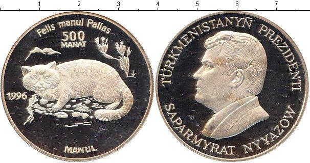 1417627051_turkmenskaya-moneta.jpg