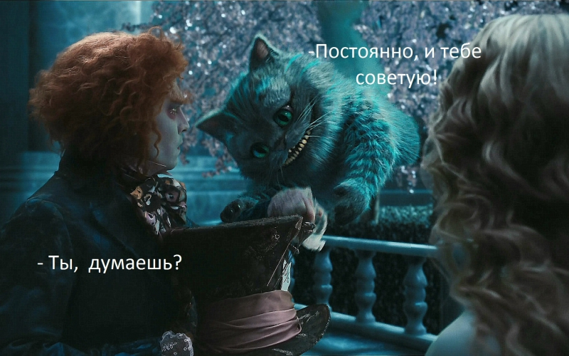 420230_alisa-v-strane-chudes_kot_cheshirskij_1680x1050_www.GetBg.net1.jpg