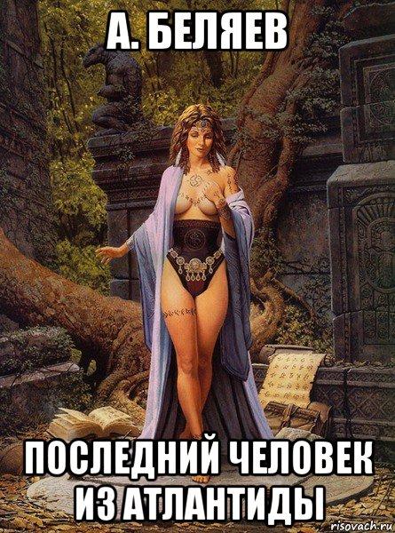 risovach.ru2.jpg