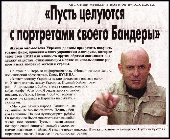 hohmodrom_Olesb-Buzina.jpg