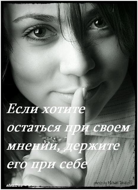 kartinki_15_60.jpg