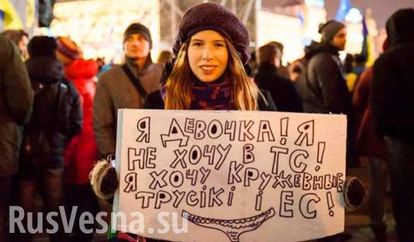 kruzhevnye_trusiki_maydan.jpg