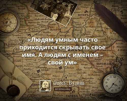 quote_01_500.jpg