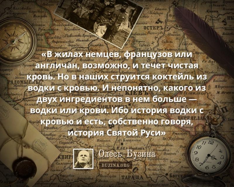 quote_konkurs_10.jpg